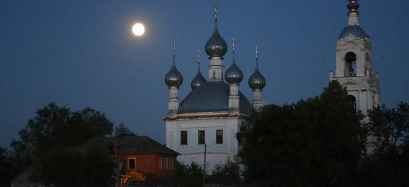 Davidovo Church in Russia