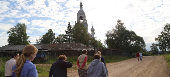 Trip to Russia (2014)