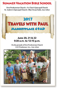 Vacation Bible School Brochure 2017